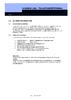 LSM   transponderterminal (Handbok)